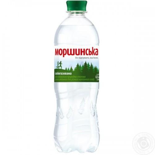 morshinska-gazata